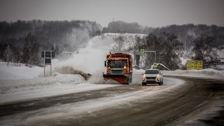 Дорожники подготовились к первому гололёду и разработали сервис с погодой на сибирских трассах