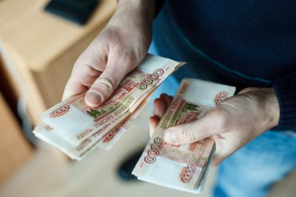 КомпанияООО «Интерпродукт» задолжала работникам 3,7 миллиона рублей