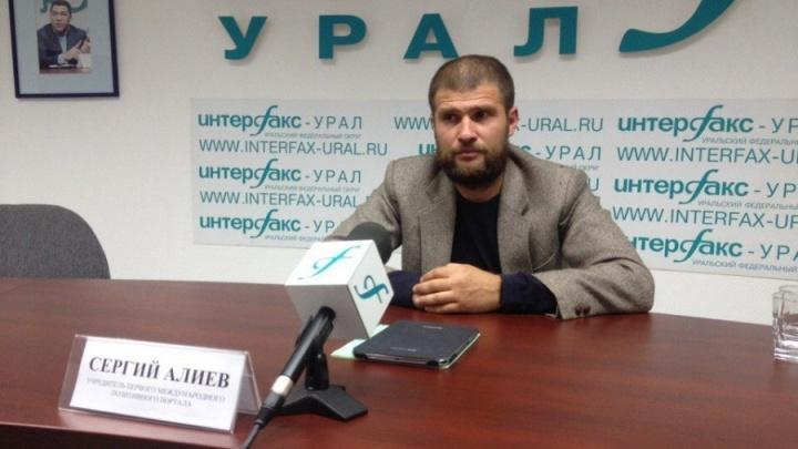 Уральский меценат через суд потребовал от киностудии, выпустившей «Матильду», сжечь все копии фильма