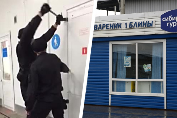 «Сибирский Гурман»попал под уголовное дело из-за налогов
