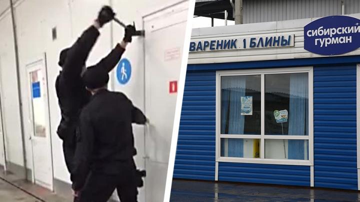 Уклонение от налогов в особо крупном размере: что стоит за визитом СОБРа на «Сибирский Гурман»