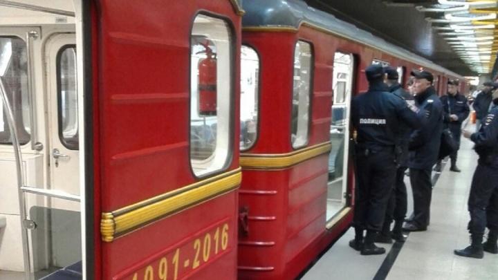 В кейсе, из-за которого закрыли две станции метро в Екатеринбурге, нашли тексты лекций и методички