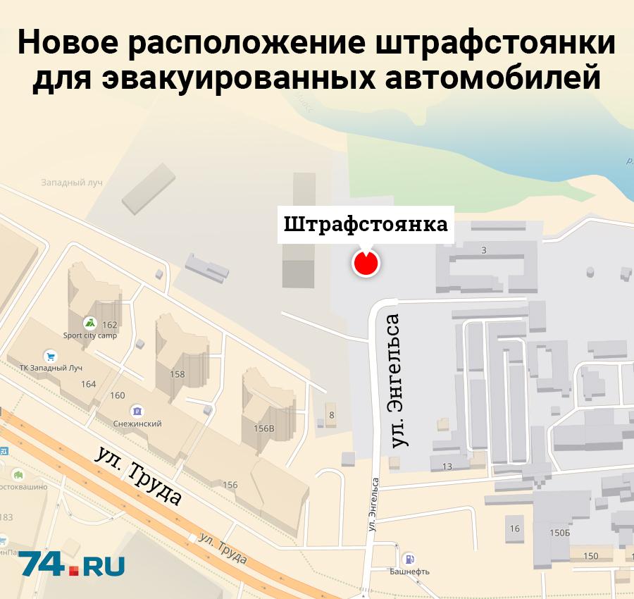 Штрафстоянку эвакуировали: запаркованные с нарушением машины челябинцев будут свозить в новое место