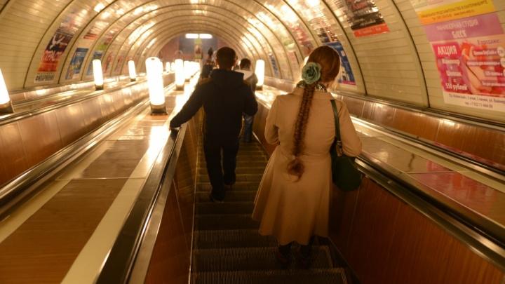 Метрополитен Екатеринбурга попросил мэрию поднять стоимость проезда до 32 рублей