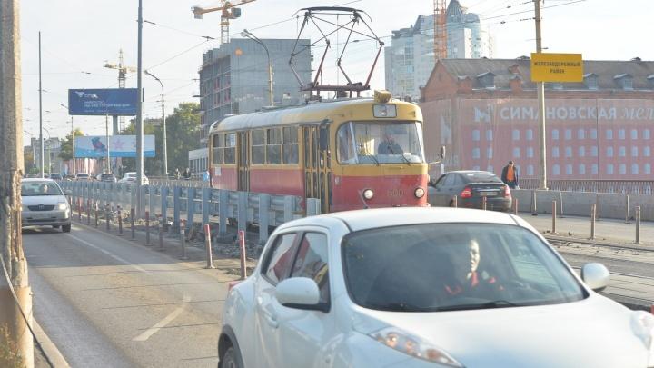 Как раньше уже не будет: на Челюскинцев оставят всего два трамвайных маршрута