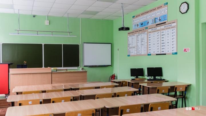 В пермской школе один класс закрыли на карантин из-за вспышки пневмонии