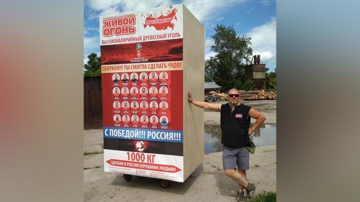 Наши жгут — жги и ты: в Новосибирске выпустили упаковку угля для барбекю весом в тонну