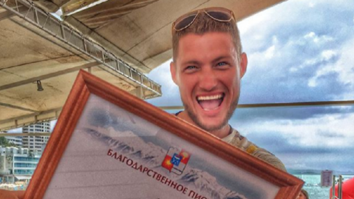 Мэр Сочи наградил ярославскую звезду «Дома-2»