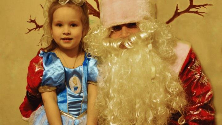 В Ярославле Дед Мороз будет бесплатно поздравлять детей