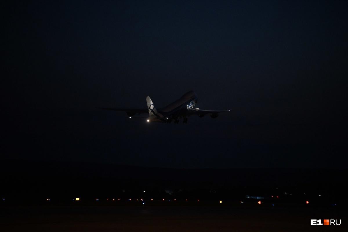 А это Boeing 747