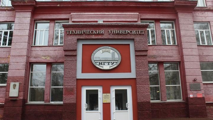 У НГТУ появится новый корпус на Богдана Хмельницкого