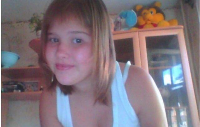 Пропавшая в Уфе 18-летняя Алина Хурматуллина нашлась