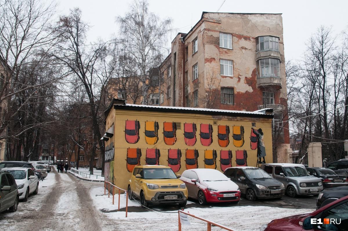 Во дворе городка чекистов —одно из самых ярких граффити Екатеринбурга, вы его наверняка видели на фото