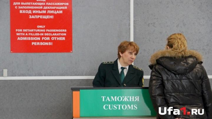 Рейс Бованенково — Уфа отменили из-за плохой погоды