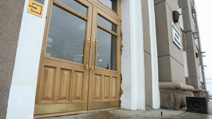«Появился первый желающий»: в Челябинске начался приём документов от претендентов на кресло мэра