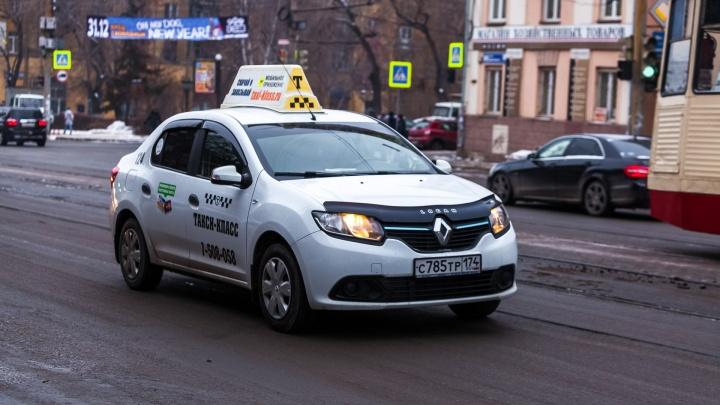 В Челябинске резко вырос спрос на таксистов