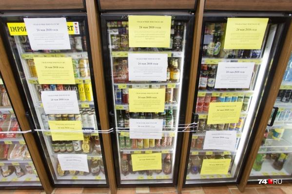 Пока продажа спиртного попадает под запрет в те или иные праздники только в отдельных магазинах и по особому распоряжению властей