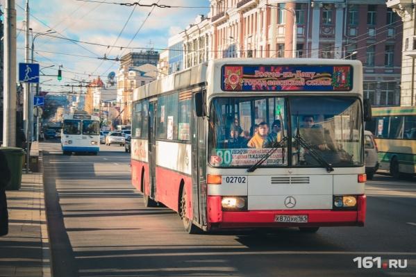 Для болельщиков заказали 25 автобусов