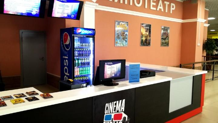 На «Березовой роще» заработал новый 3D-кинотеатр Cinema Public с «домашними» залами
