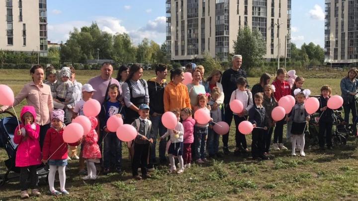В «Европейском береге» построят школу. Родители учеников требовали этого 4 года и устраивали митинги