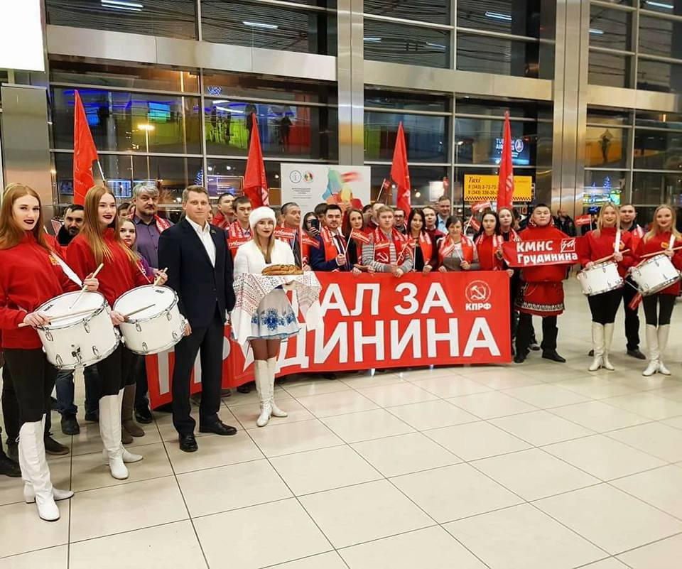 Вот как встречали кандидата в президенты в Кольцово