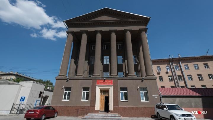 Высшая квалификационная коллегия судей России ищет председателя Волгоградского областного суда