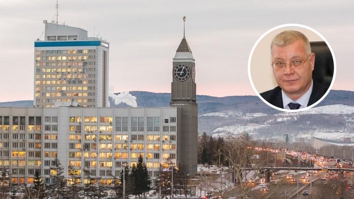 Замглавы Красноярска подозревают в превышении должностных полномочий