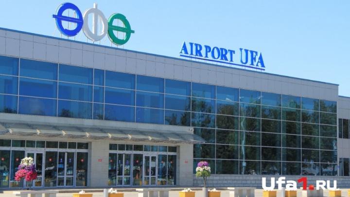 Уфимский аэропорт опроверг информацию о запуске бюджетных рейсов в Москву