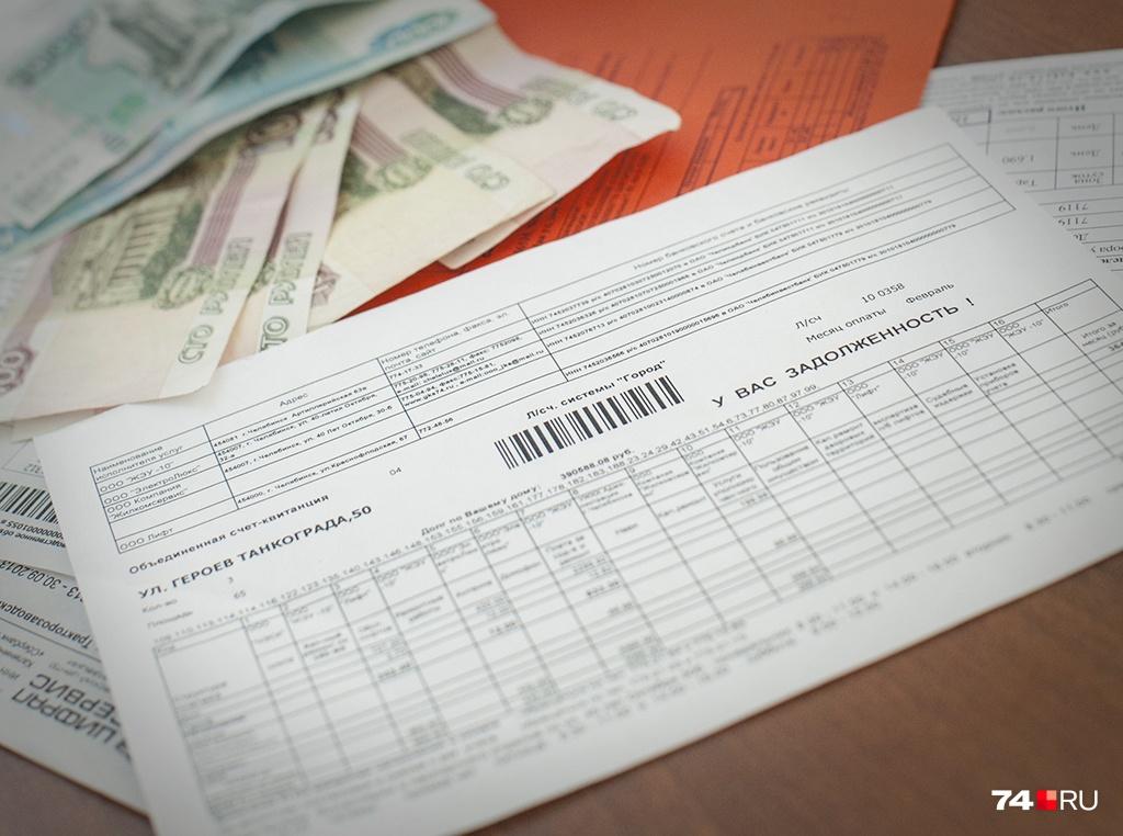 Жителям челябинских домов не придётся перезаключать договоры с новой организацией