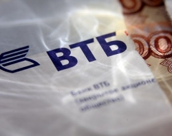 ВТБ в Башкортостане поддерживает средний бизнес