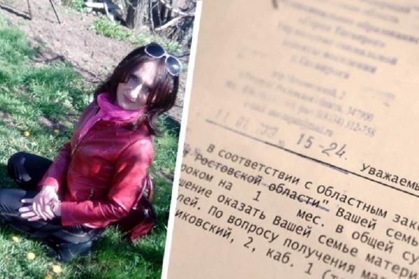 Татьяна Хижняк в одиночку воспитывает троих детей