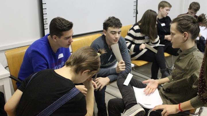 Запускается образовательный проект для подростков: во главе угла профориентация и принятие решений