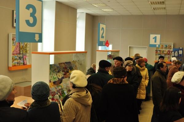 Пенсии жителям района начнут выдавать с 3 января <br>
