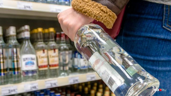 В Самарской области алкоголем отравились более 2 тысяч человек