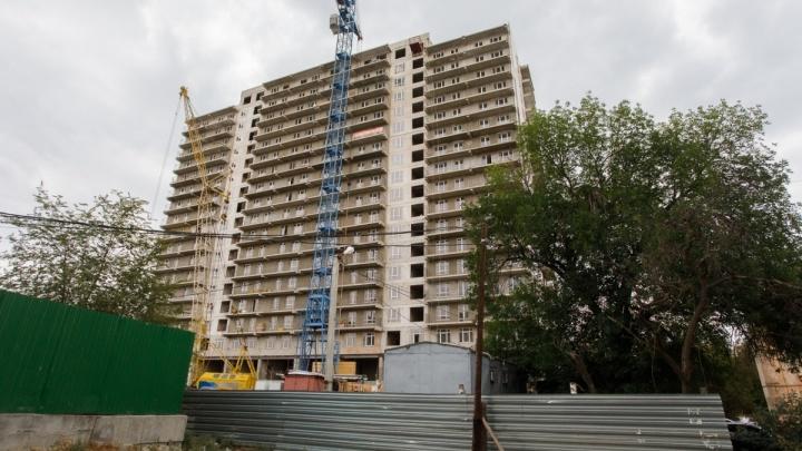 Дольщики волгоградского недостроя выйдут на одиночные пикеты у здания обладминистрации