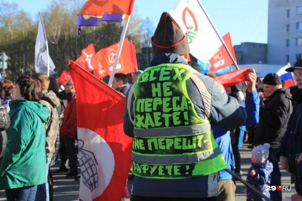 На митинге задержали несколько человек за участие в несогласованной акции 7 апреля