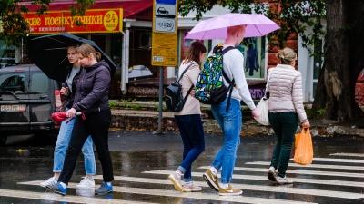 Сильные дожди и похолодание. Публикуем прогноз погоды в Прикамье на выходные