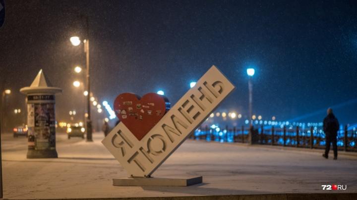 Снежно и морозно: рассказываем, какую погоду сулят тюменцам синоптики на 26–30 ноября