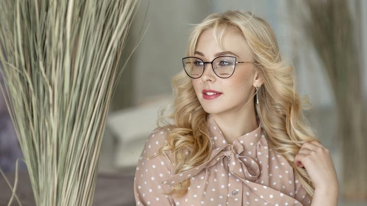 Побалуйте себя и близких очками, которые защитят ваше зрение