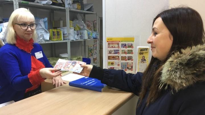 Житель Ярославской области выиграл 200 тысяч в «Русского лото»: где он купил билет