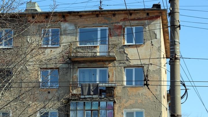 В Омске признали аварийными ещё пять домов