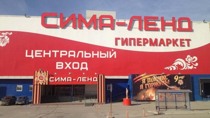 """В преддверии майских праздников гипермаркет """"Сима-ленд"""" подготовил специальную программу для покупателей"""