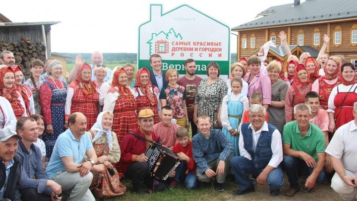 Веркола вошла в список самых красивых деревень России