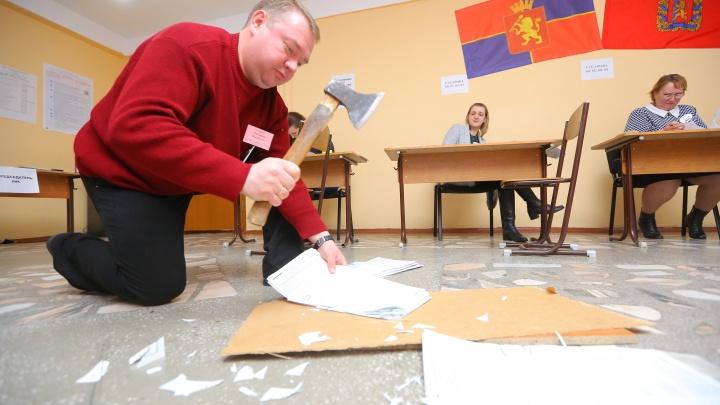 Что происходило в Красноярске: весь день следили за выборами президента