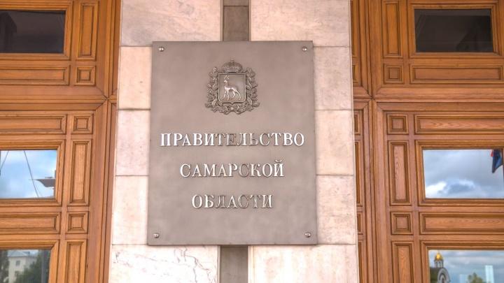 Для правительства Самарской области закупят конфет на 19,5 миллиона рублей