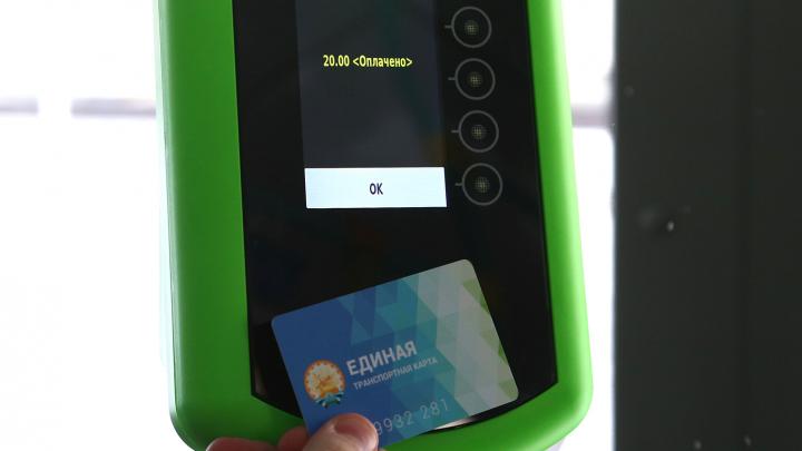 На изготовление новых транспортных карт «AЛFA» власти Башкирии потратят 12 миллионов рублей