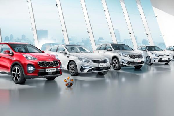 Главное, до 31 июля приобрести новый автомобиль «КИА»в «СИАЛАВТО»