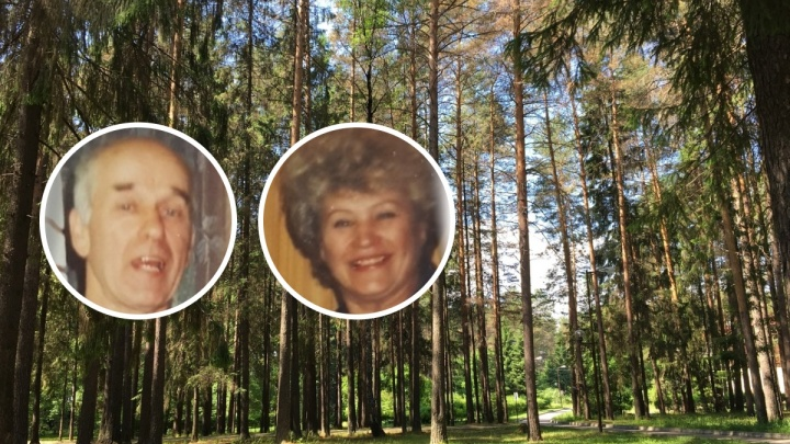 «Сейчас эвакуируем из леса»: в Прикамье нашли пенсионеров, которые пропали пять дней назад
