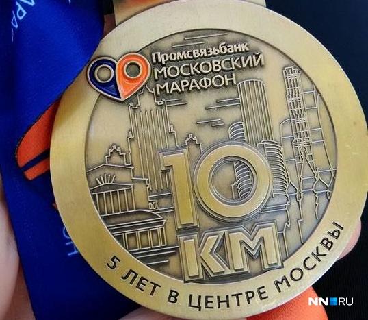 Заслуженная медаль едет в Нижний Новгород