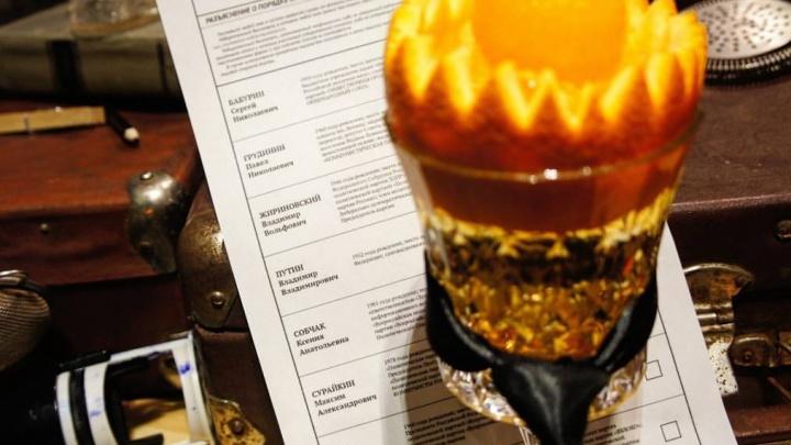 Кандидатов в президенты в виде коктейлей представили в барах Красноярска